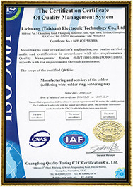 ROSH standard, ISO9001: 2008 international quality system approval